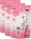 マルマン すっぽん撫子 60粒(約1ヶ月分)×3袋