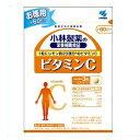小林製薬 ビタミンC 180粒(約60日分)
