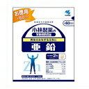 小林製薬 亜鉛 120粒(約60日分)