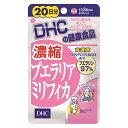 DHC 濃縮プエラリアミリフィカ (20日分)