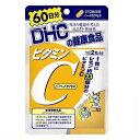 DHC ビタミンC 120粒 60日分【送料無料】メール便