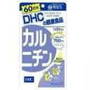DHC カルニチン (60日分)