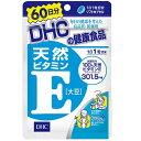 DHC 天然ビタミンE 大豆 60日分