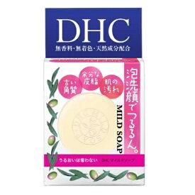 DHC マイルドソープ SS 35g◆「高い洗浄力」と「うるおい」を両立した植物性の洗顔ソープ!キメ細かい泡が「高い洗浄力」を実現