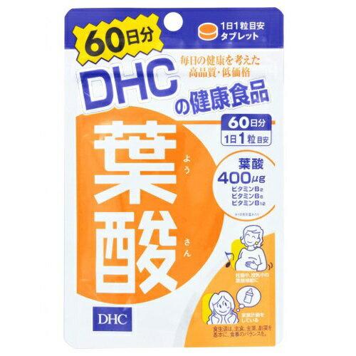 DHC 葉酸 60日分