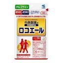 小林製薬 ロコエール 270粒(約30日分)