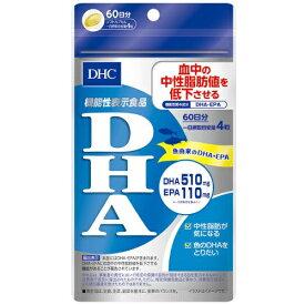 DHC DHA 60日分 240粒  オメガ3 【機能性表示食品】