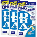 DHC DHA 60日分 240粒 【3個セット】オメガ3 【機能性表示食品】