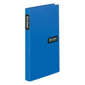 コクヨ KOKUYO EDF-C105B CDファイル ディスクタウン 6シート 24枚収容 青