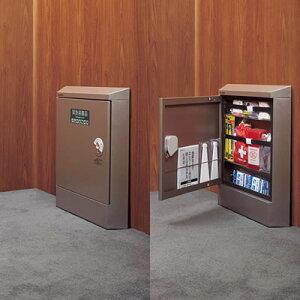 【送料無料】《メーカー直送代引不可》コクヨ エレベーター用防災キャビネット elecabi<フラットタイプ> DRK-EC2CS