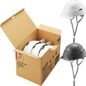 【送料無料】コクヨ PARTS-FIT オフィス防災用回転式ヘルメット<Crubo(クルボ)>(3個入り) DRP-SE1【防災特集】