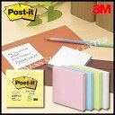 【メール便可能】3M(スリーエム) ポスト・イット 再生紙スタンダードカラー ノート<75×75mm/100枚> 654RP【10P22Jul14】