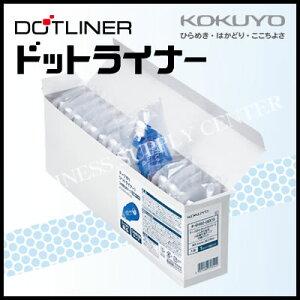 【宅配便】コクヨ テープのり ドットライナー<つめ替え用テープ15個パック> タ-D400-08X15