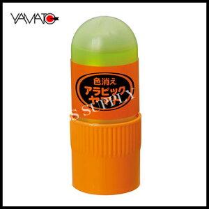 ヤマトE-CNA-20アラビックヤマト色消えタイプ 水のり(20ml) (M201703)