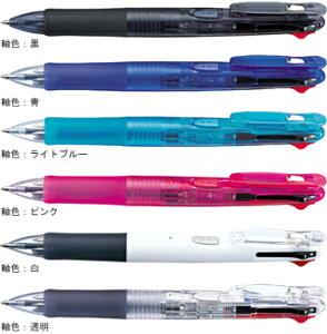 ゼブラB4A3-○ 多色ボールペン クリップオンG 4色(黒・赤・青・緑) (0.7mm)