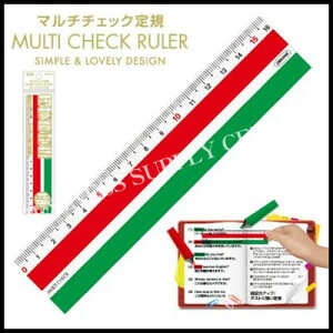 【ネコポス可能】共栄プラスチック マルチチェック定規<16cm> MCH-15【受験対策】