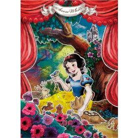 【ネコポス可能】DAIGO(ダイゴー) sisa 3Dポストカード ディズニー プリンセス ペーパーシアター・白雪姫 S3643