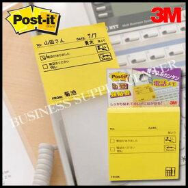 【ネコポス可能】3M(スリーエム) ポスト・イット 強粘着ノート/ふせん スタンダードプリント 電話メモ<74×69mm/90枚> SSP-33TY(ウルトライエロー)