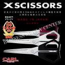 ついに発売しました!【送料無料】カール事務器 ハサミ XSCISSORS(エクスシザース) XSC-70【10P12Jan17】