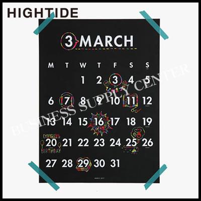 【ゆうメール便送料無料】《2018年版》HIGHTIDE(ハイタイド) スクラッチポスターカレンダー<B3サイズ> レインボー NH007