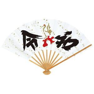 【ネコポス可能】【新元号 令和】新日本カレンダー 新元号扇子 鶴亀 No.8806