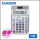 カシオ 本格実務電卓 JS-20WK <12桁> (M201703)