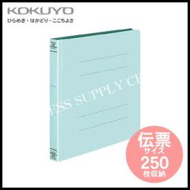 コクヨ KOKUYO フラットファイルW(厚とじ)<マニフェスト伝票サイズ/250枚収納/10冊> フ-W47NB