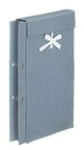 コクヨ KOKUYO セ-FZ109-3 布製図面袋 2穴 A4(外寸)(297×210×30)ひも式