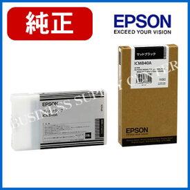 エプソン EPSON 純正 インクカートリッジ マットブラック ICMB40A 110ml