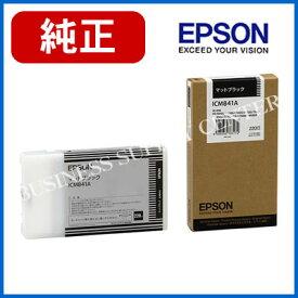 エプソン EPSON 純正 インクカートリッジ マットブラック ICMB41A 220ml