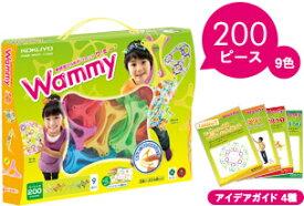 【宅配便】コクヨ KOKUYOKCT-BC112 Wammy ワミー (ベーシック・200ピース・9色)