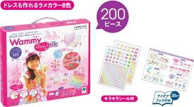 【宅配便】コクヨ KOKUYOKCT-BC303 Wammy ワミー (キラキラキュートDX・200ピース・8色)