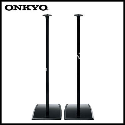 【送料無料】【新生活応援】ONKYO(オンキョー) スピーカースタンド(2台1組) AS-85H【201502】