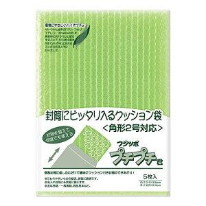 マルアイ プチプチ君 角2 バイオマス SP-K2G 00026990【まとめ買い10袋セット】
