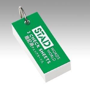 クツワ暗記単語カード(小)SC10900068760【まとめ買い10個セット】