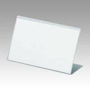 クラウン L型カード立 CR-KD901P-T 00065243 【まとめ買い10個セット】