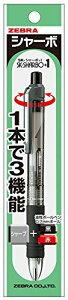 SK-シャーボ+1 [黒/赤+シャープペンシル] 0.7mm 透明 SB5