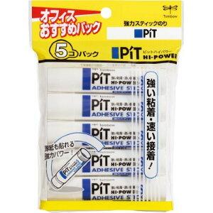 トンボ鉛筆 スティック糊ピットハイパワーS5Pパック HCA-511 00817394 【まとめ買い5個セット】