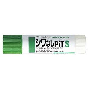トンボ鉛筆 スティック糊 シワなしピット S PT-TAS 00037355【まとめ買い10個セット】