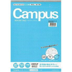コクヨ キャンパスレポ−ト箋(ドット入)A4B罫10冊