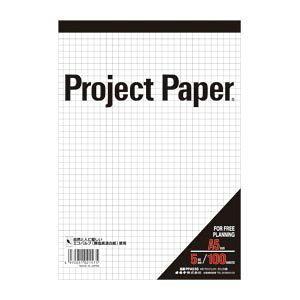 オキナ A5プロジェクト 5ミリ方眼 PPA55S 00001598 【まとめ買い10冊セット】