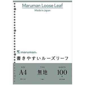 マルマン A4ルーズリーフ 無地 100枚 L1106H 00064919 【まとめ買い5冊セット】