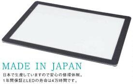 【宅配便】バンコ 33363 LEDトレース台 調光プラス A3サイズ