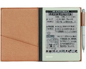 【送料無料】シャープ WG-S30 電子ノート カバー2色