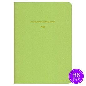 【ネコポス可能】《2020年1月始まり》ダイゴー MILL(ミル) NEON マネジメント<B6判> グリーン E7433 手帳/ダイアリー/スケジュール帳