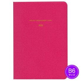 【ネコポス可能】《2020年1月始まり》ダイゴー MILL(ミル) NEON マネジメント<B6判> ピンク E7434 手帳/ダイアリー/スケジュール帳