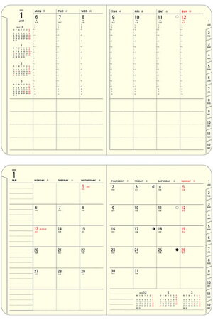 《2020年1月始まり》ダイゴーMILL(ミル)CROCO1週間バーチカル<B6判>ベージュE7446