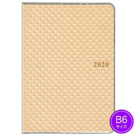 【ネコポス可能】《2020年1月始まり》ダイゴー MILL(ミル) JEWEL マネジメント<B6判> パールオレンジ E7485 手帳/ダイアリー/スケジュール帳