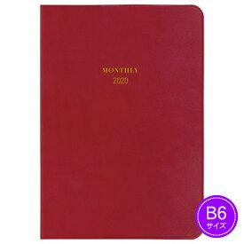 【ネコポス可能】《2020年1月始まり》ダイゴー MILL(ミル) PEARL 1ヶ月ブロック 日曜始まり 薄型<B6判> レッド E7493 手帳/ダイアリー/スケジュール帳