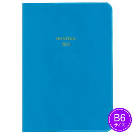 【ネコポス可能】《2020年1月始まり》ダイゴー MILL(ミル) PEARL 1ヶ月ブロック 日曜始まり 薄型<B6判> ブルー E7532 手帳/ダイアリー/スケジュール帳